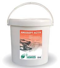 Аниосепт актив (ведро), 5 кг.