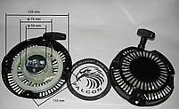 Стартер для генераторов и 4-тактных двигателей Y20D10 (низкий)