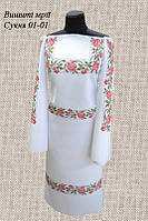Платье 01-01 с поясом