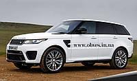 Обвес SVR Range Rover Sport 2013-...