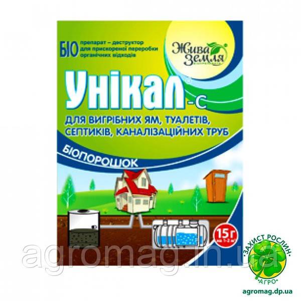 Уникал-с 15г