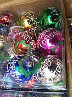 Игрушка новогодняя шар с рисунком. 6 шт 6 см