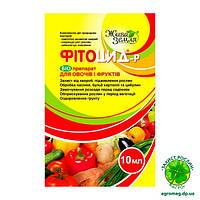 Фитоцид-Р для овощей 10мл