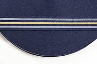 ТЖ 20мм репс (50м) т.синий+серый+т.беж, фото 1