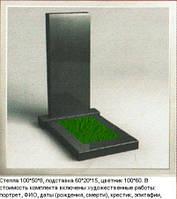 Простой одинарный памятник из гранита ОД-001