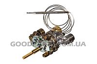 Кран газовый духовки (с термостатом) для газовой плиты Gorenje 643921