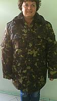 Бушлат камуфлированный,утепленная куртка,одежда на ватине,камуфляжная зимняя куртка