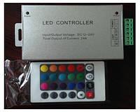 Контроллер Super LED RGB 24A (24 кнопки)