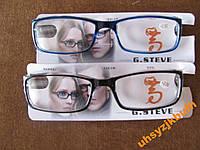 Очки для зрения (-2,00)