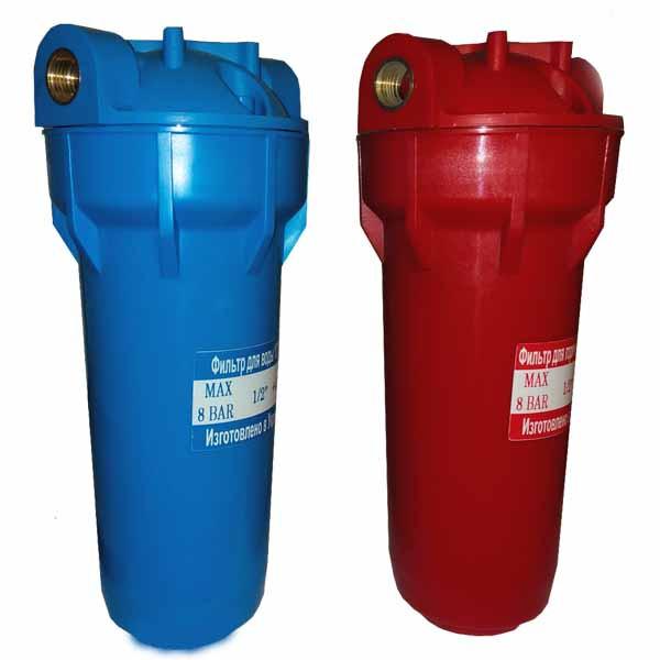 Комлект Фильтр для холодной и горячей воды 1/2 дюйма