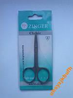 Ножницы маникюрные Zinger