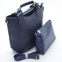 Сумка и клатч 2 в 1. Элегантная сумка. Матовая кожаная сумка. Женская сумка в деловом стиле. Код: КБН117