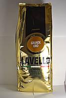 Кофе зернах Lavello Caffee Grande Oro 1кг
