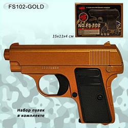 Игрушечный детский пистолет на пульках купить онлайн подарок мальчику 7 лет