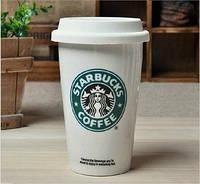 Чашка керамическая кружка Starbucks Старбакс c термоизоляцией
