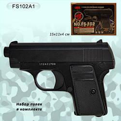 Игрушечный пистолет на пластиковых пульках, оригинальный подарок мальчику 8 лет