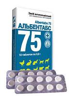АЛЬБЕНТАБС 75 таблетки 7,5% №10