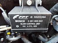 Реле свечей накала Fiat Doblo 1.6 MultiJet Nuovo 263 2009-2014