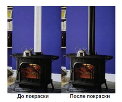 """Термостойкая краска  """"Hansa"""" 400 мл, фото 2"""