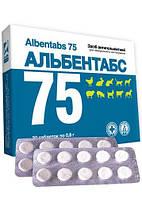 АЛЬБЕНТАБС 75 таблетки 7,5% №30