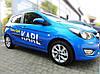 Молдинги на двери Opel Karl 5 Door 2015>