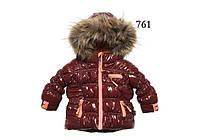 Куртка для девочек зимняя Deux par Deux P 819, цвет 761, р. 7(122-128)