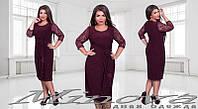 Приталенное платье гипюровыми рукавами большой размер