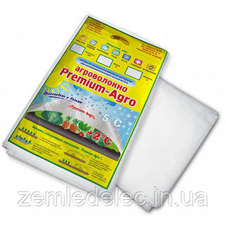 Агроволокно Premium-Agro P-23  (4,2х10 м)