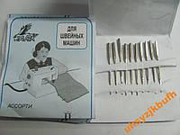 Иголки для швейных машин  10 шт