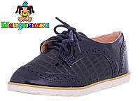 Закрытые детские туфли на шнурках синего цвета 25-30 размер