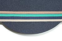 ТЖ 23мм (50м) черный+т.беж+зеленый+т.синий+беж, фото 1