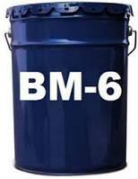 Вакуумное масло ВМ-6, кан 5л