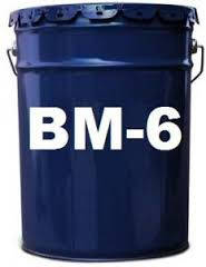 Вакуумное масло ВМ-6, кан 5л, фото 2