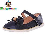 Лакированные детские туфли с бантиком синего цвета 30-35 размер