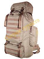 Рюкзак туристический Breeze 7216 хаки 65 литров