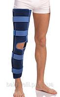 Бандаж для полной фиксации коленного сустава Т-8505, фото 1