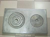Плита печная  чугунная двухкомфорочная 710*410