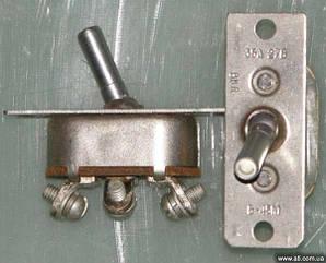 Тумблер В-45М 35А 27В ВН-45