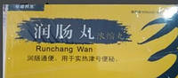Пилюли для улучшения работы кишечника –  Жунь Чан Вань Вековой Восток
