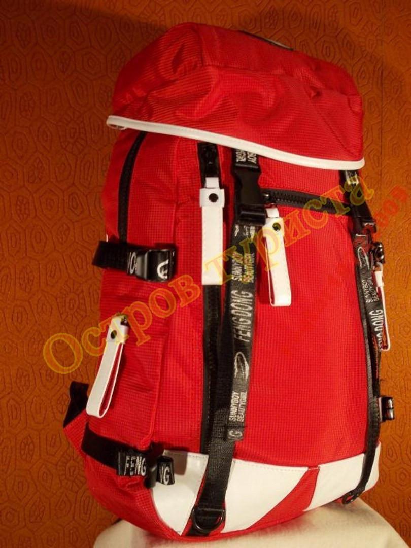 Рюкзак туристический городской спортивный FANG DONG 9000 красный
