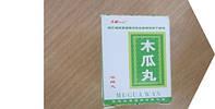 Пилюли для суставов (MUGUAWAN) Вековой Восток