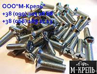 Винт М2*3-20 DIN 965 нержавеющий