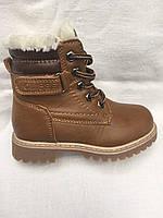"""Детские зимние ботинки для мальчика """"Clibee"""" (коричневый)"""
