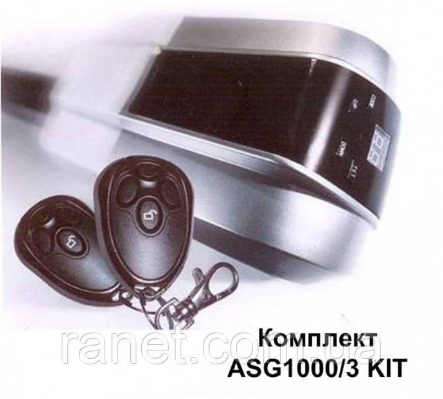 Привод ASG1000/4KIT для секционных гаражных ворот до 16 м. кв. Комплект.