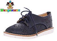 Детские перфорированные туфли на шнурках синего цвета 31-36 размер