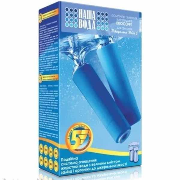 Комплект картриджей для фильтра под мойку  Наша Вода 2 (Твин)