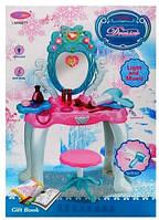 Детский туалетный столик LM90011