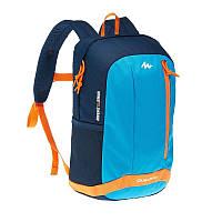 Рюкзак туристический, городской сине-голубой на 15 литров для детей и взрослых