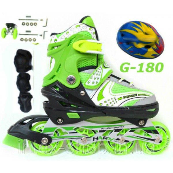 Ролики G-180 набор combo раздвижные детские размер 29-33, 34-38