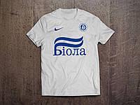 Клубная футболка Днепр, белая, ф3568